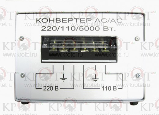 Конвертер переменного напряжения AVM POWER К-220/110/5000
